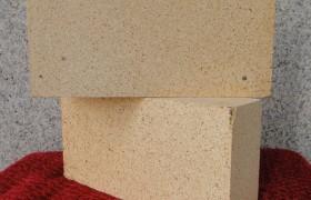 Gạch chịu lửa cao nhôm / high alumina brick